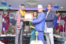 उत्कृष्ट कृषक पुरस्कार
