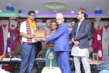 उत्कृष्ट कर्मचारी पुरस्कार